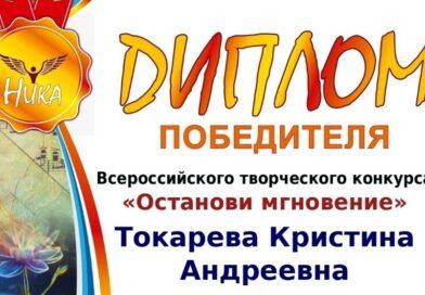 Отчет  об участии творческих коллективов МБУК «РДК» в дистанционных  конкурсах июль-август. «Лето наших побед»